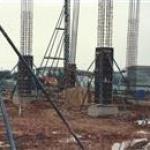 Empresas de engenharia de obras